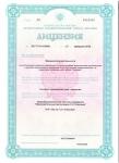 med-licenz-001