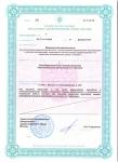 med-licenz-003