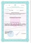 med-licenz-004